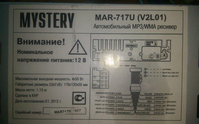 Доработка автомагнитолы Mystery MAR717U. Мостовое подключение