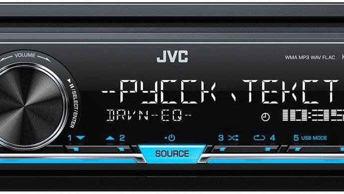 ▷ Купить автомагнитолы без CD привода с E-Katalog - цены интернет