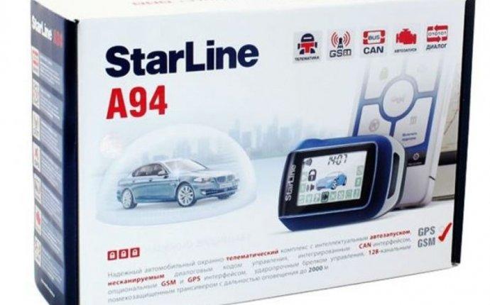 StarLine A94 (автозапуск) + установка купить в Москве на Avito